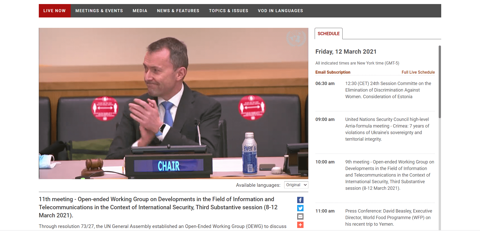 Final report of the OEWG adopted