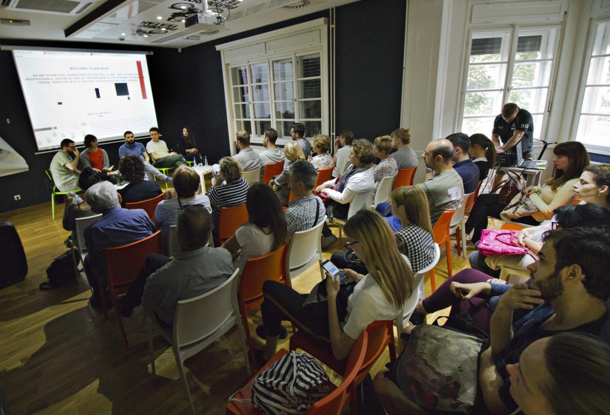 Inside Internet corridors public talk