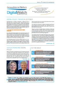 DW newsletter