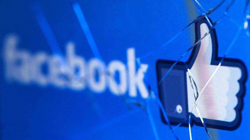 Blue Facebook 'thumbs up'